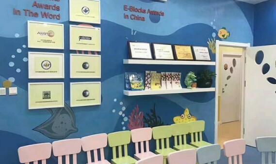 天津贝乐学科英语生态城培训中心