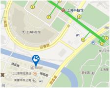 上海市贝乐学科英语世纪公园培训中心