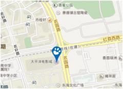 深圳贝乐学科英语东海培训中心