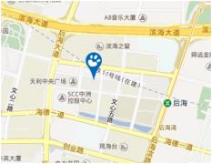 深圳贝乐学科英语天利名城培训中心