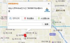 北京市贝乐学科英语洋桥培训中心