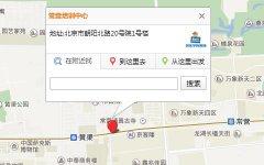 北京市贝乐学科英语常营培训中心