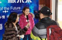 贝乐英文演说大赛让孩子学会说完整的英语