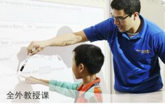 青岛贝乐学科英语培训怎么样