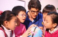 北京贝乐学科英语上地培训中心怎么样