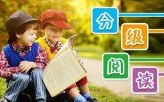 快来报名北京贝乐学科英语寒假精华课程