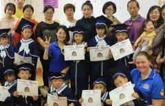 【贝乐小城结业典礼】Happy Graduation!