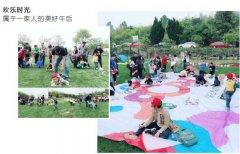 贝乐小城快乐童星园活动精彩来袭