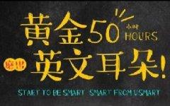 盛夏6月,贝乐小城主题活动嗨不停!