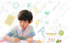 父母英语不好,该如何辅导孩子学英语?