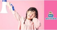 深圳天利名城培训中心:培养孩子公众演讲能力