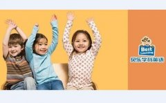 北京贝乐回龙观培训中心:与孩子一起聊plant