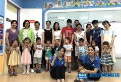 北京贝乐学科英语上地培训中心PK1-A034班