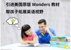 师者专论|家长如何辅导K级别的孩子看图说话