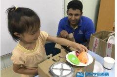 北京贝乐常营中心带孩子一起探索未知的世界!