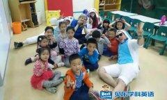 北京贝乐上地培训中心见证孩子们的成长