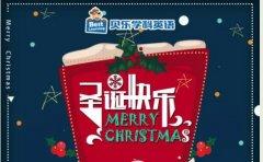 圣诞老人邀您来参加贝乐英语圣诞Party