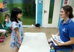 深圳贝乐东海培训中心:在游戏中培养英语兴趣