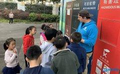上海贝乐学科英语实景课堂了解垃圾分类
